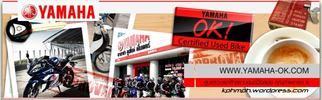 yamaha-ok-certified-used-bike-kphmph-indonesia