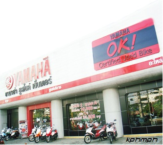 yamaha-used-bike-ok-kphmph