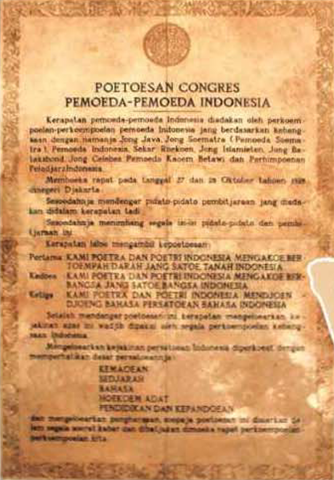 kphmph.wordpress.com-naskah-congres-sumpah-pemuda-334x480